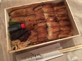 めし 本店 まねき 穴子 の たけだ 穴子めしを姫路名物に まねき食品、7日に専門店開業